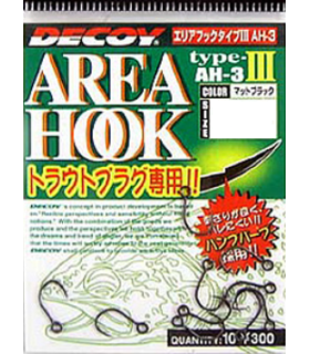 DECOY Area Hook Type III...