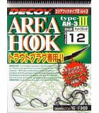 DECOY Area Hook Type III AH-3